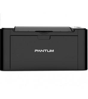 Drukarka Laserowa Pantum P2500